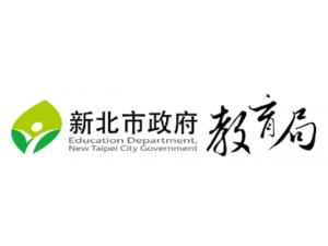 新北市教育局logo